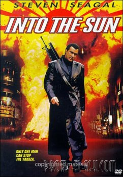 К солнцу / Into the Sun (2005)